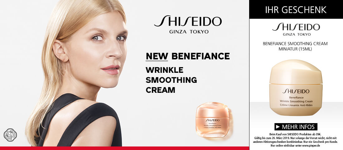 Jetzt Shiseido Benefiance entdecken