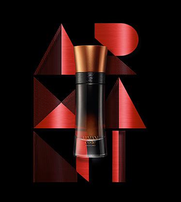 Parfümerie Pieper online - Giorgio Armani - Armani Code - jetzt im Markenshop entdecken