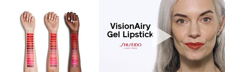 VisionAiry Gel Lipstick von Shiseido - Jetzt Video ansehen