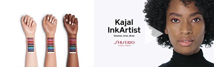 Kajal InkArtist von Shiseido - Jetzt Video ansehen