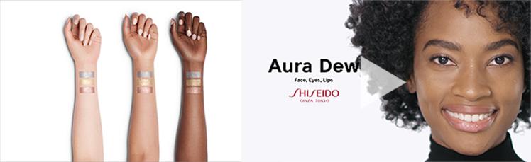 Aura Dew von Shiseido - Jetzt Video ansehen