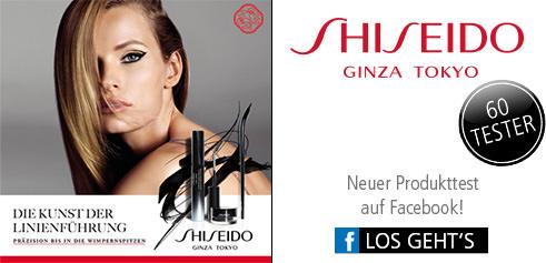 Parfümerie Pieper online - Nehmen Sie an unserem Produkttest von Shiseido auf Facebook teil