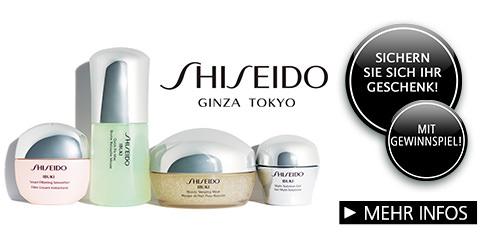 Parfümerie Pieper online - Der Schlüssel zu einem makellosen Teint für stressige Tage und lange Nächte - SHISEIDO IBUKI + Gewinnspiel