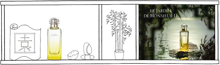 Hermès Le Jardin de Monsieur Li